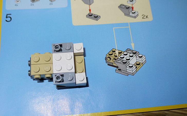 LEGO-31021-クリエイター・キャット&マウスを作った1-6.jpg