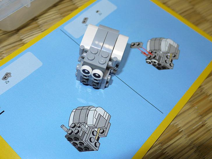 LEGO-31021-クリエイター・キャット&マウスを作った1-8.jpg