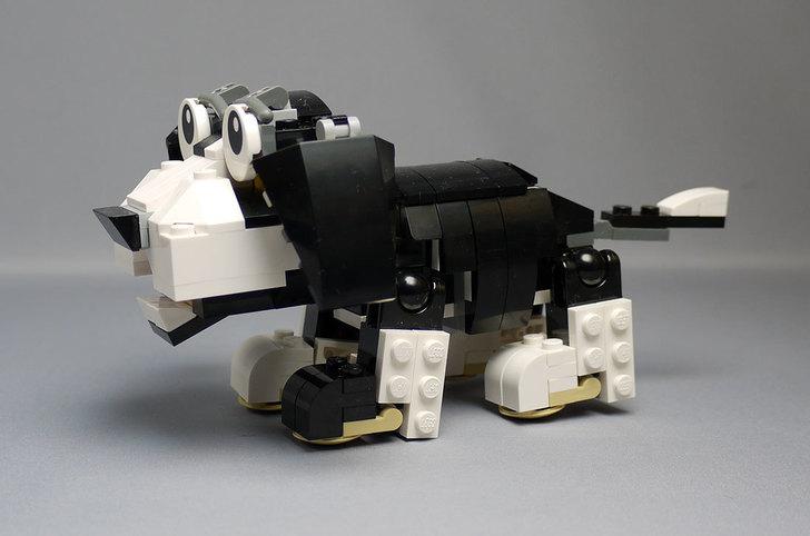 LEGO-31021-クリエイター・キャット&マウスを作った2-17.jpg
