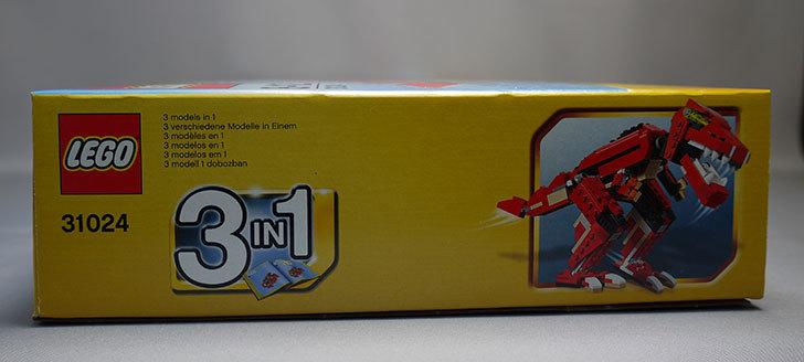 LEGO-31024-クリエイター・ダイノが届いた4.jpg