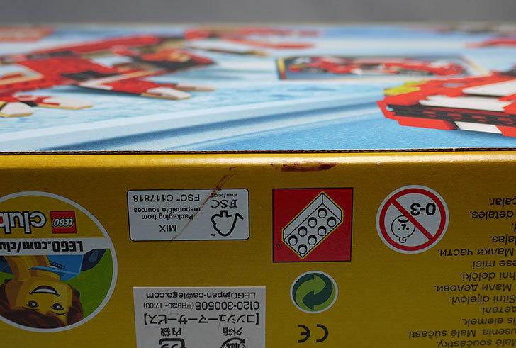 LEGO-31024-クリエイター・ダイノが届いた6.jpg