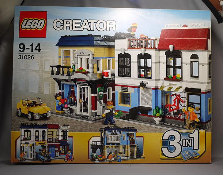 LEGO-31026-バイクショップとカフェが届いた1.jpg