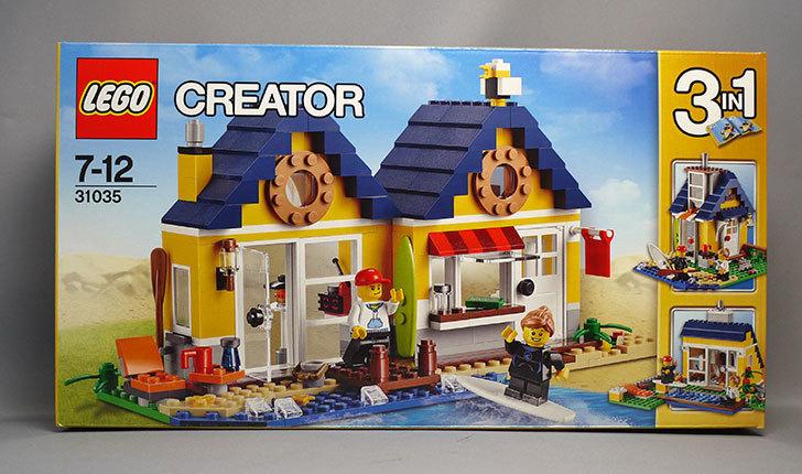 LEGO-31035-ビーチハウスが届いた1.jpg