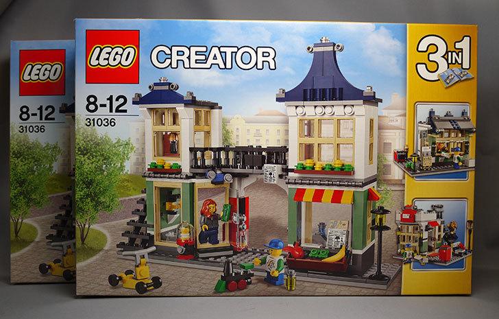 LEGO-31036-おもちゃ屋と町の小さなお店が届いた1.jpg