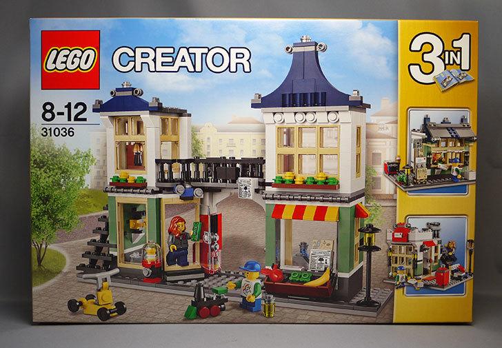 LEGO-31036-おもちゃ屋と町の小さなお店が届いた2.jpg