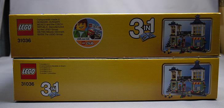 LEGO-31036-おもちゃ屋と町の小さなお店が届いた5.jpg