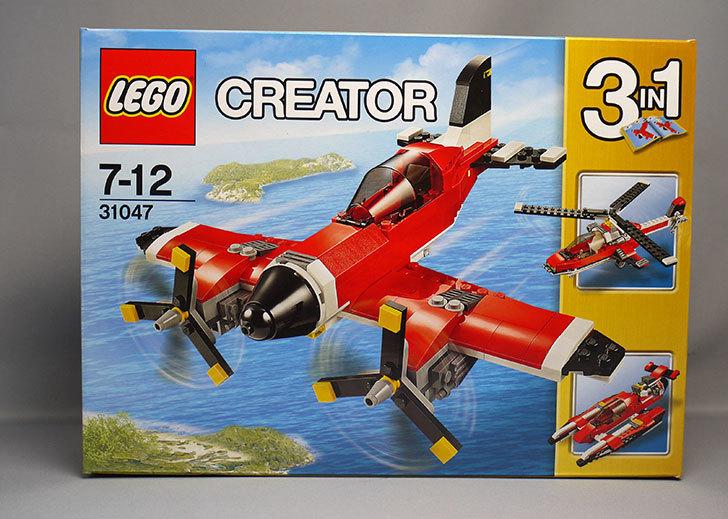 LEGO-31047-プロペラ飛行機が届いた1.jpg