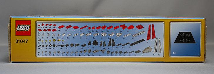 LEGO-31047-プロペラ飛行機が届いた3.jpg