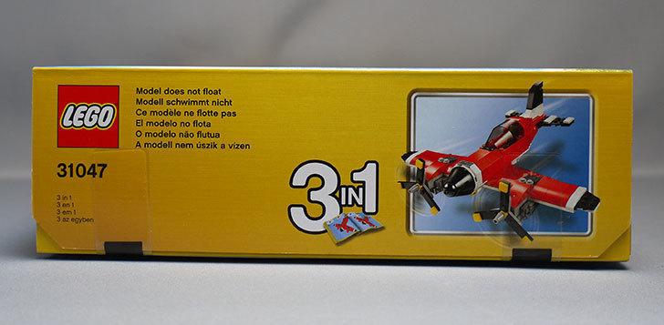 LEGO-31047-プロペラ飛行機が届いた5.jpg