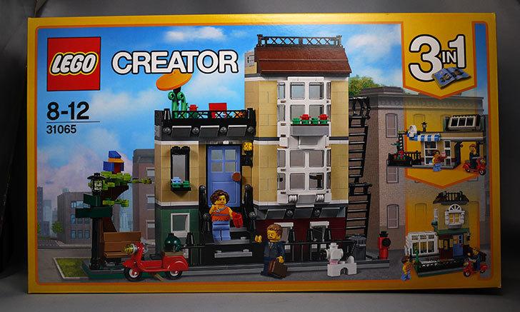 LEGO-31065-タウンハウスが届いた1.jpg