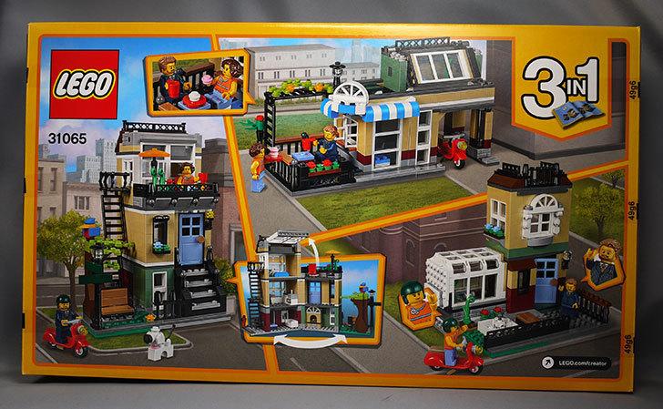 LEGO-31065-タウンハウスが届いた2.jpg