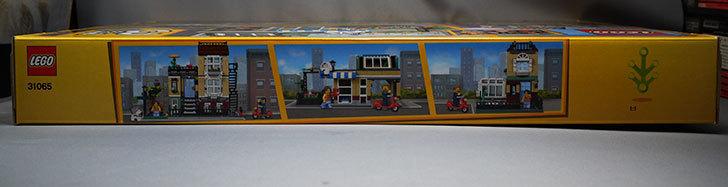 LEGO-31065-タウンハウスが届いた3.jpg