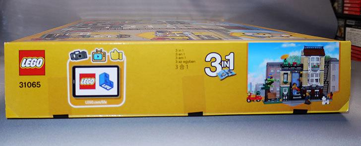 LEGO-31065-タウンハウスが届いた5.jpg