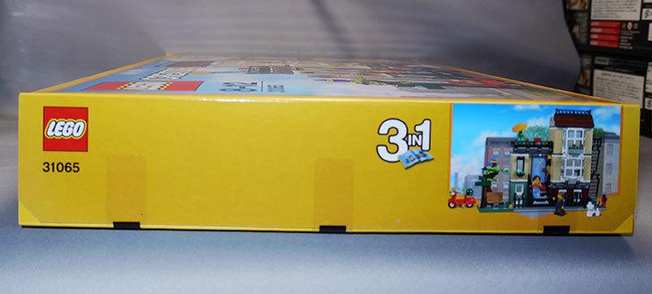 LEGO-31065-タウンハウスが届いた6.jpg