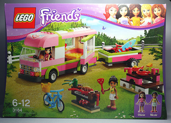 LEGO-3184-サマーキャンプ-1.jpg