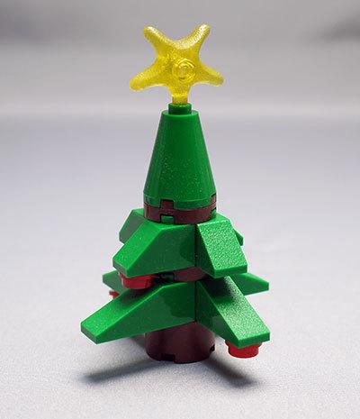 LEGO-3316-フレンズ・アドベントカレンダーを作った16.jpg