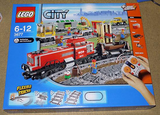 LEGO-3677-レッドカーゴトレインが届いた。2個目。.jpg