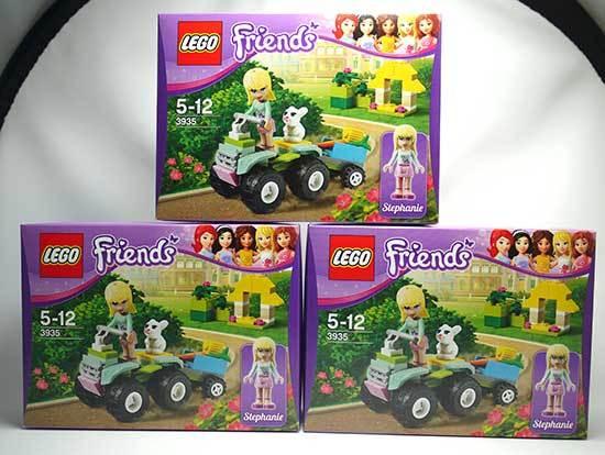 LEGO-3935-カラフルジープを3個買った1.jpg