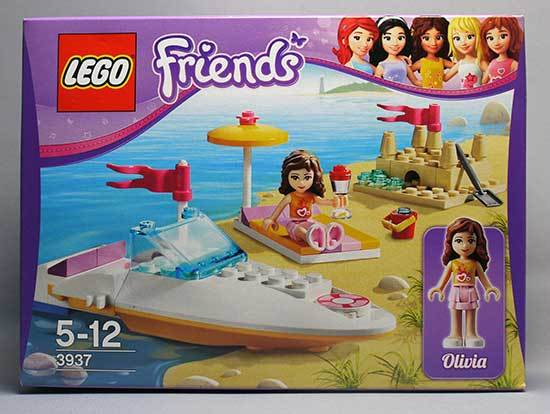 LEGO-3937-サンシャインビーチ-1.jpg