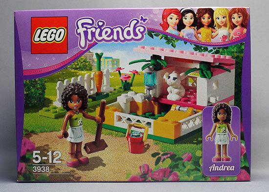 LEGO-3938-バニーガーデン-1.jpg