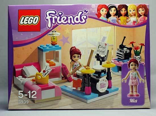 LEGO-3939-ルームデコセット-1.jpg