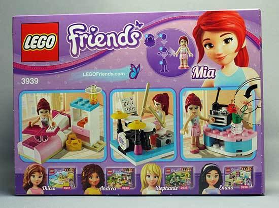 LEGO-3939-ルームデコセット-2.jpg