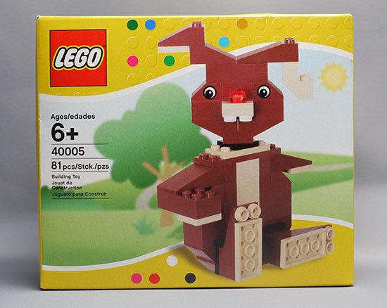 LEGO-40005-Bunny-1.jpg