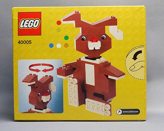 LEGO-40005-Bunny-2.jpg