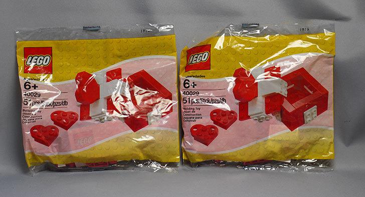 LEGO-40029-Valentine's-Day-Boxがクリブリで690円だったので2個買ってきた1.jpg