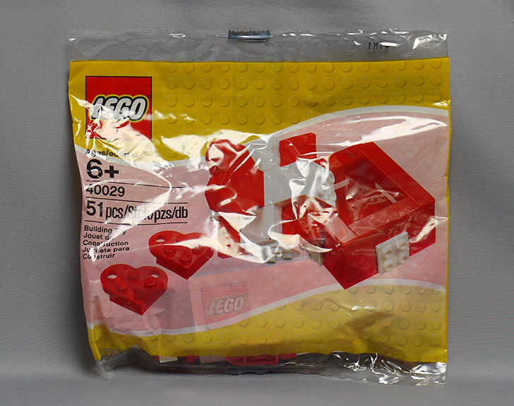 LEGO-40029-Valentine's-Day-Boxがクリブリで690円だったので2個買ってきた2.jpg