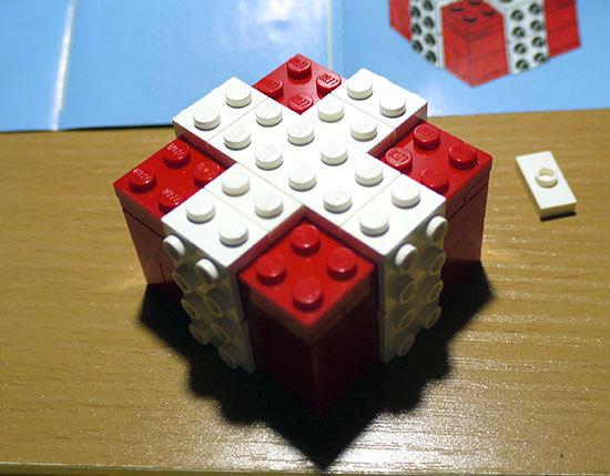 LEGO-40029-Valentine's-Day-Boxを作った5.jpg