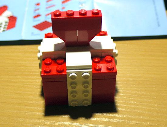 LEGO-40029-Valentine's-Day-Boxを作った7.jpg