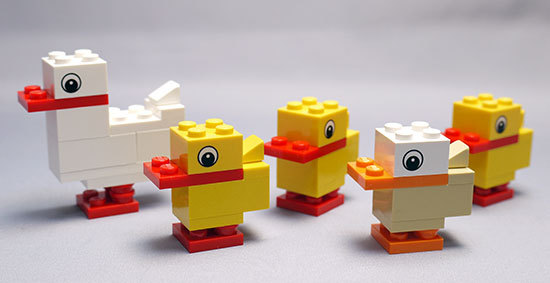 LEGO-40030-Duck-with-Ducklingsを作った1.jpg
