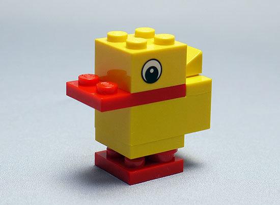 LEGO-40030-Duck-with-Ducklingsを作った10.jpg