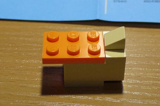 LEGO-40030-Duck-with-Ducklingsを作った7.jpg
