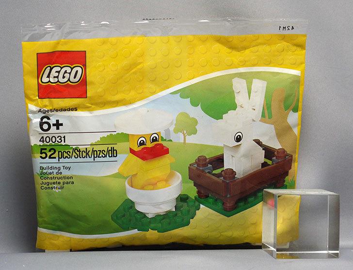 LEGO-40031-Bunny-and-Chickをクリブリで買ってきた2-1.jpg