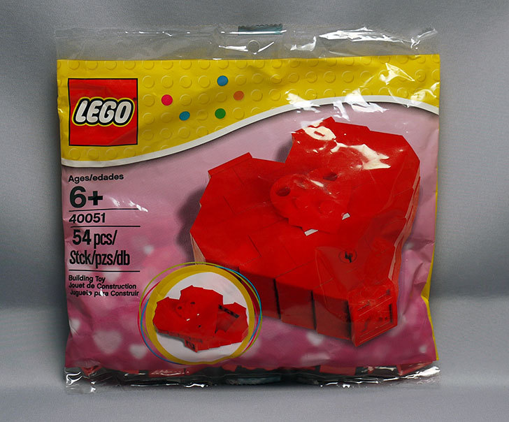 LEGO-40051-Valentine's-Day-Heart-Boxをクリブリで買って来た1.jpg
