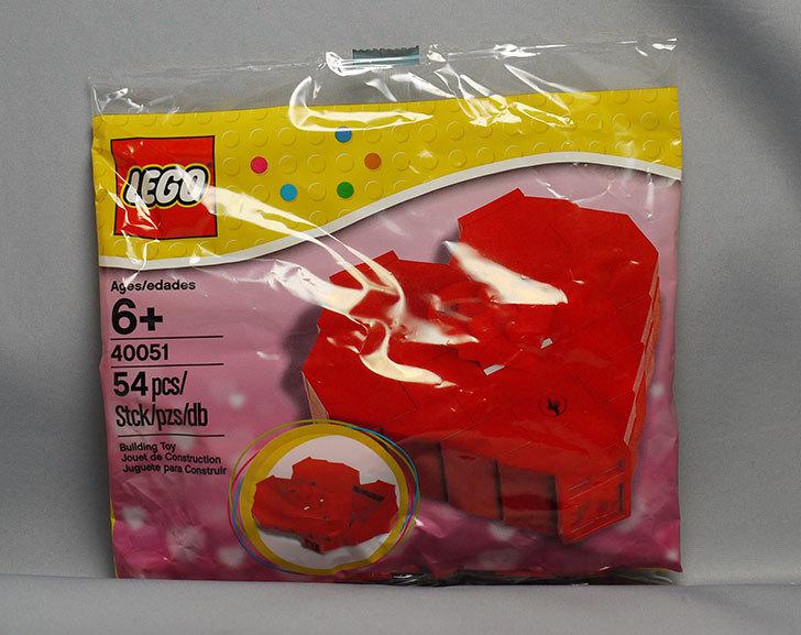 LEGO-40051-Valentine's-Day-Heart-Boxをクリブリで買って来たら2個目だった1.jpg