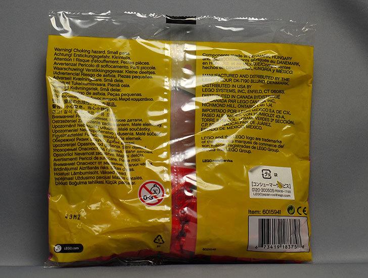 LEGO-40051-Valentine's-Day-Heart-Boxをクリブリで買って来たら2個目だった2.jpg