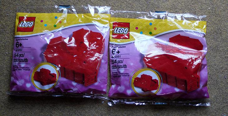 LEGO-40051-Valentine's-Day-Heart-Boxをクリブリで買って来たら2個目だった3.jpg