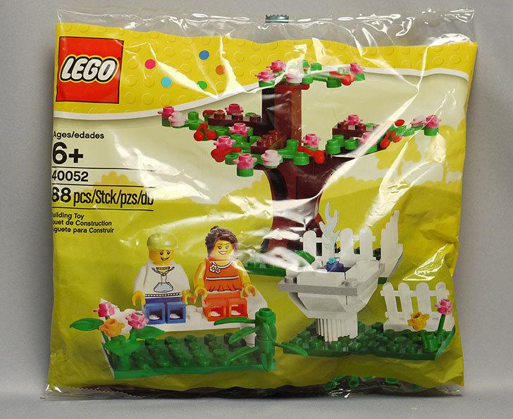 LEGO-40052-Springtime-Sceneをクリブリで買って来た2-1.jpg