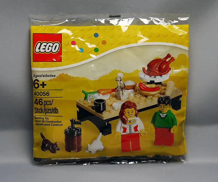 LEGO-40056-Thanksgiving-Feastをクリブリで買って来た1.jpg