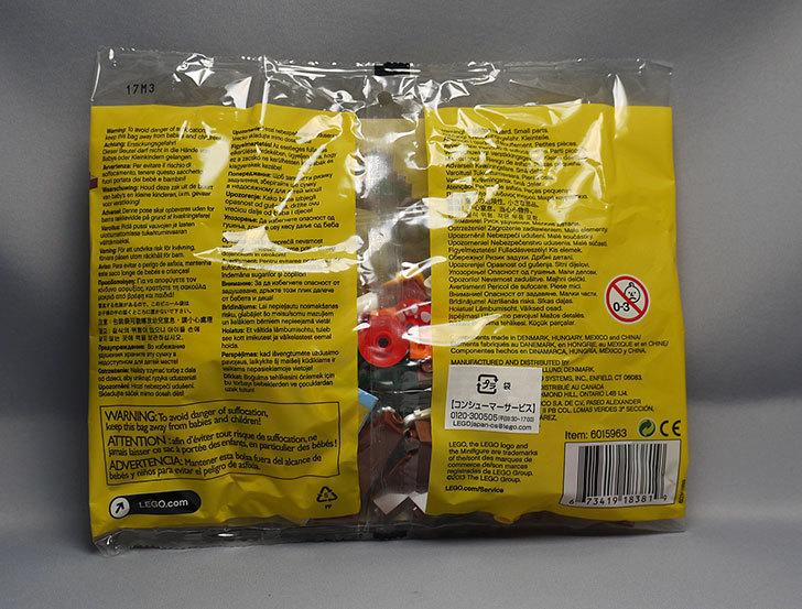 LEGO-40057-Fall-Sceneをクリブリで買って来た2.jpg