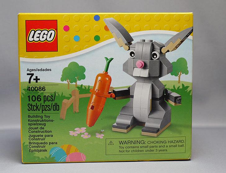 LEGO-40086-Easter-Bunnyをクリブリで買って来た1.jpg