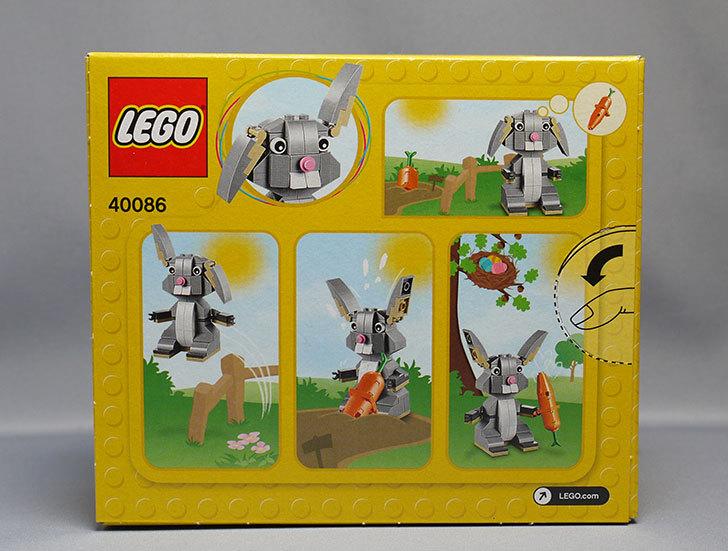 LEGO-40086-Easter-Bunnyをクリブリで買って来た2.jpg