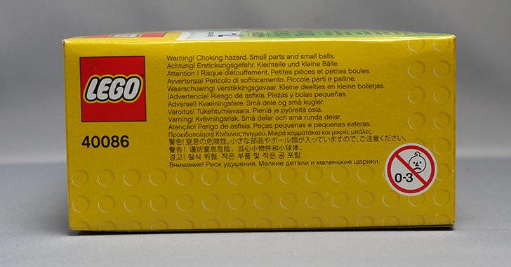 LEGO-40086-Easter-Bunnyをクリブリで買って来た3.jpg