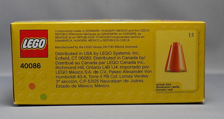 LEGO-40086-Easter-Bunnyをクリブリで買って来た4.jpg