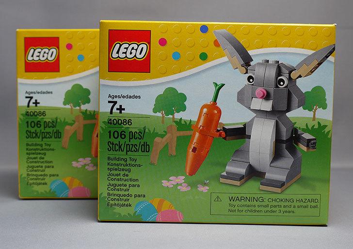 LEGO-40086-Easter-Bunnyをクリブリで買って来たら2個目だった1.jpg