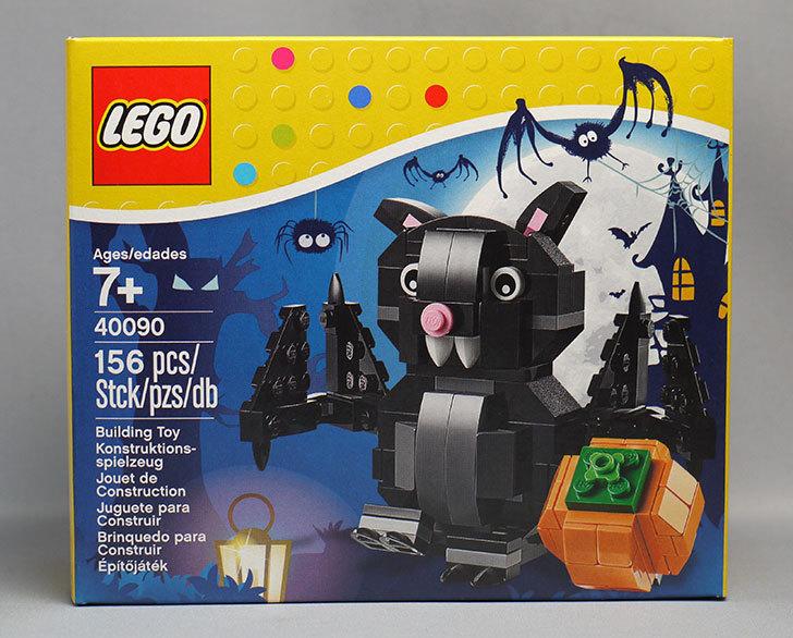 LEGO-40090-Halloween-Batをクリブリで買って来た1.jpg