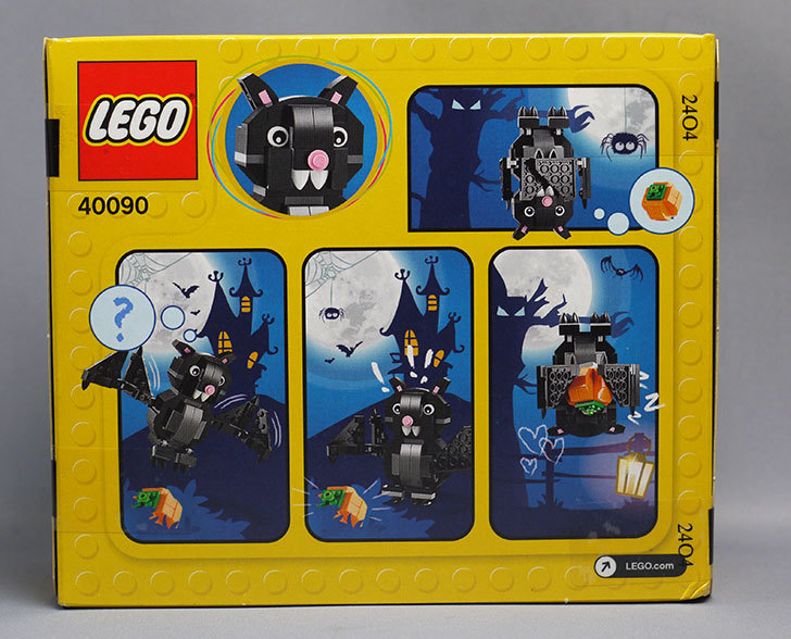 LEGO-40090-Halloween-Batをクリブリで買って来た2.jpg